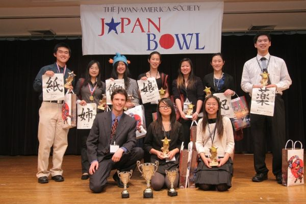 Students to compete in Japan Bowl